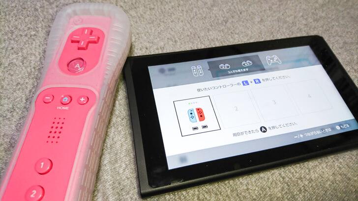 Wiiリモコンの、あの操作感でリメイク出る可能性って低いのかなぁ…