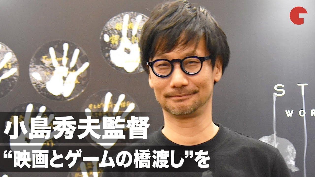 小島監督「もしオファーが来たら映画を撮る。5年かけて」