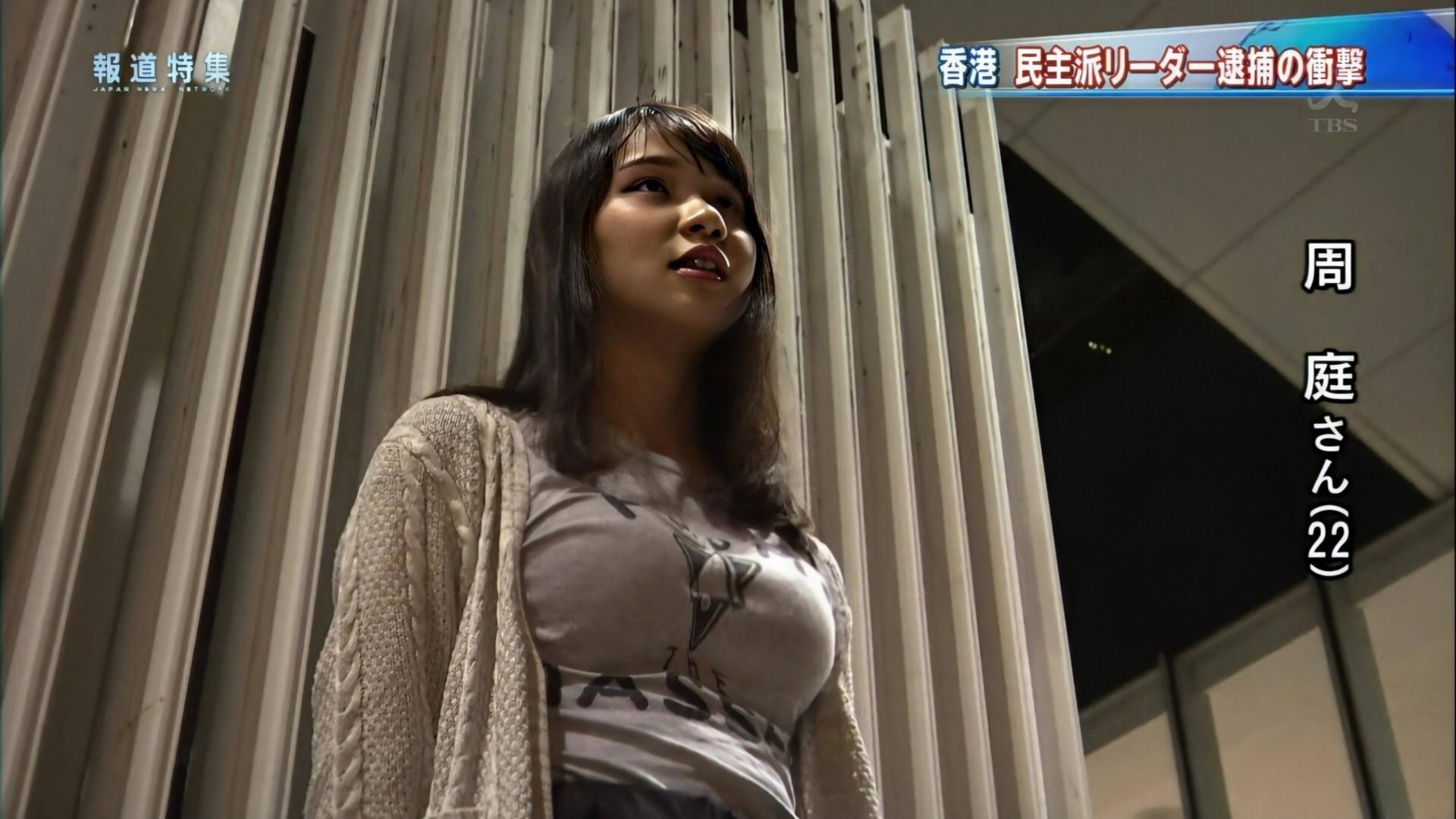 中国「ふーん、お前が周庭ってやつか。ニチャア」周庭「いや…それだけはやめて…」