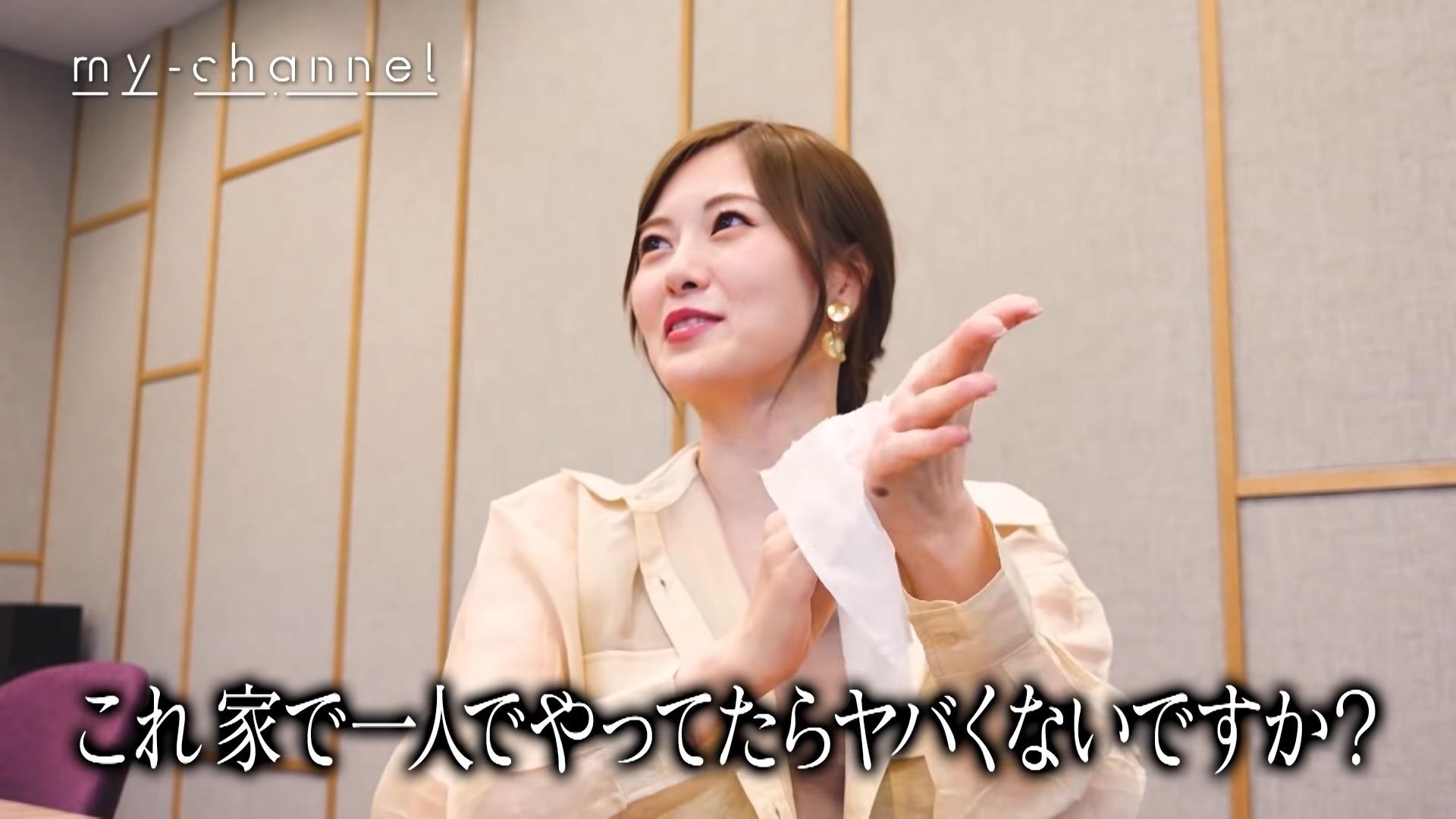 乃木坂の人、FallGuysブーストで一日で155万再生www