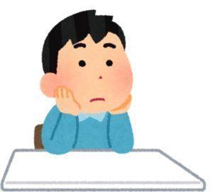 フランスで傭兵やってたけど日本の高校生に転生した!ワイ「おっ何するんや」
