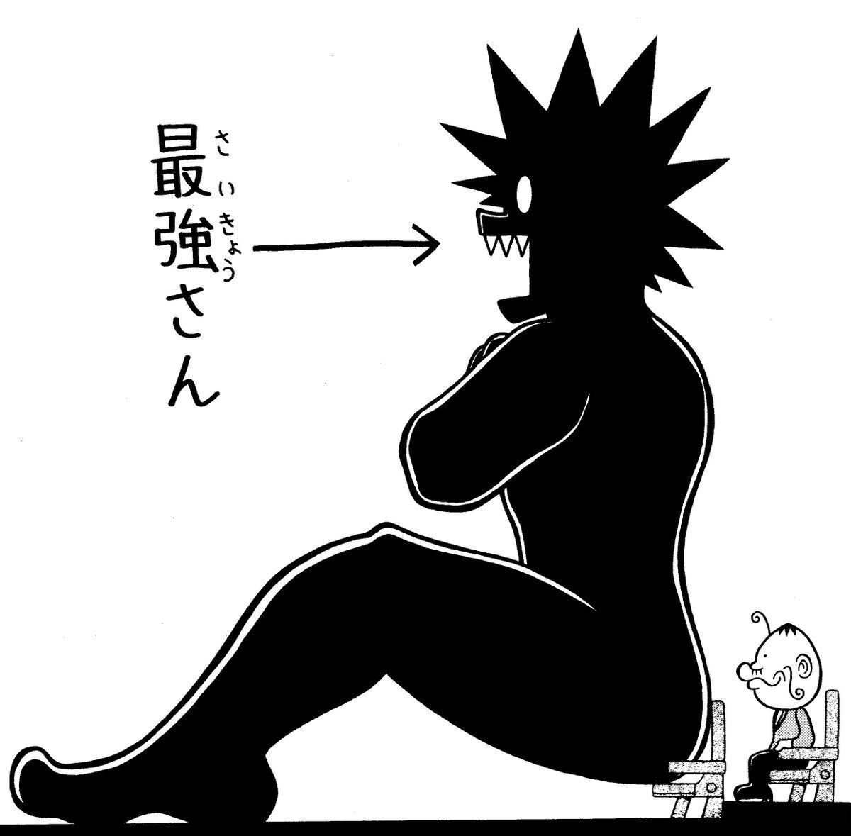 有名漫画家「ぼくがかんがえる面白いボス戦」