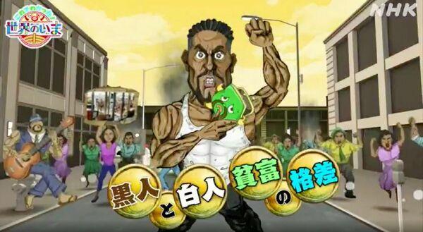 BBC「日本人はBLMに無関心.これ自体が差別意識の現れ」