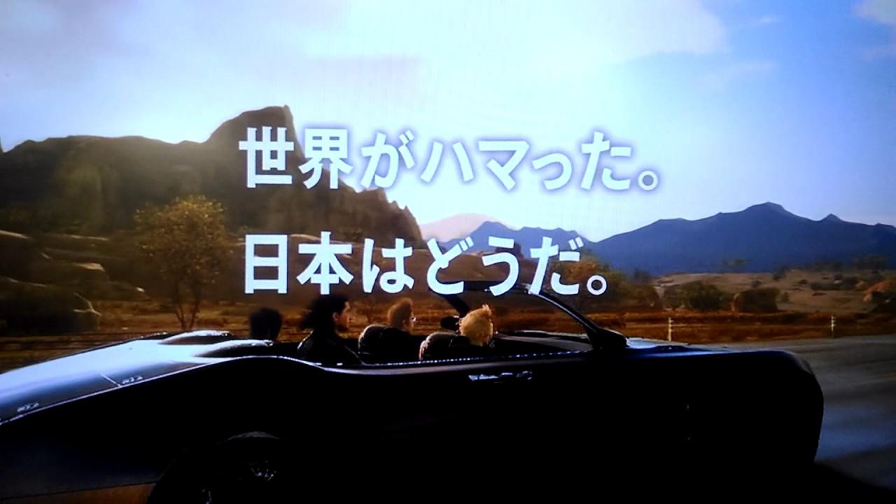 [絶望]PS5、日本ハブられたか…